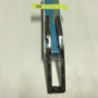68-76 Parking Brake Slider Chrome Ring